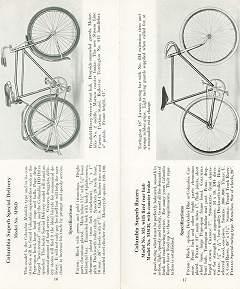 1934 Columbia pg16-17.jpg
