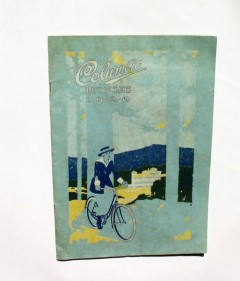 catalog - 1920 Columbia 1.jpg