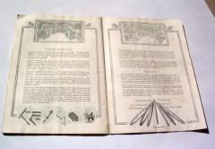 catalog - 1920 Columbia 2.jpg