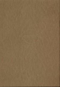 1911 Corbin Catalog bk